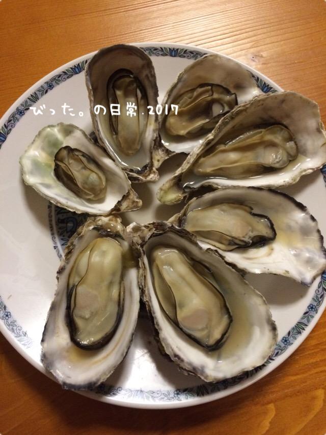 ぷりぷりの大きな牡蠣