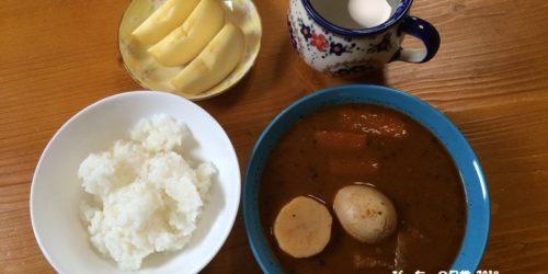 スープカレーのお昼ごはん
