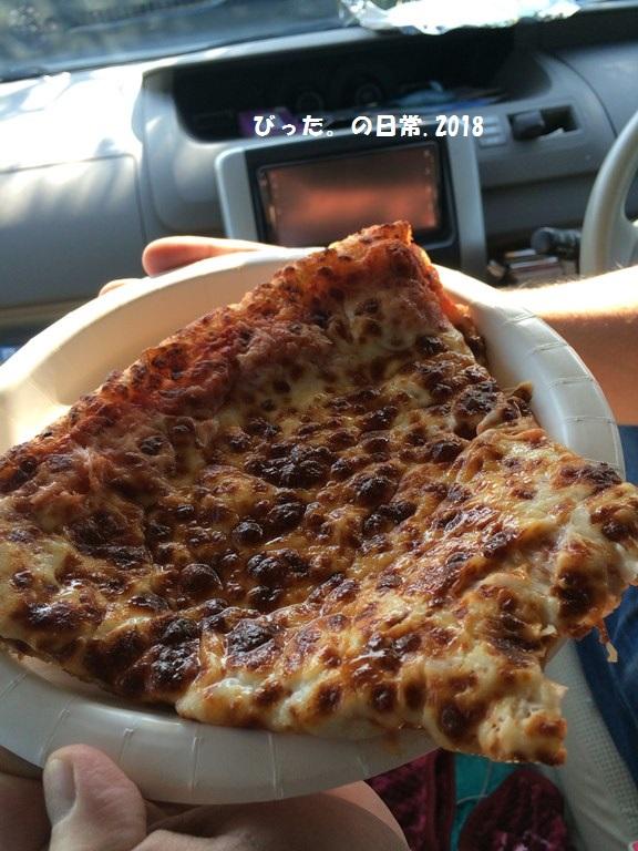 コストコのチーズピザ