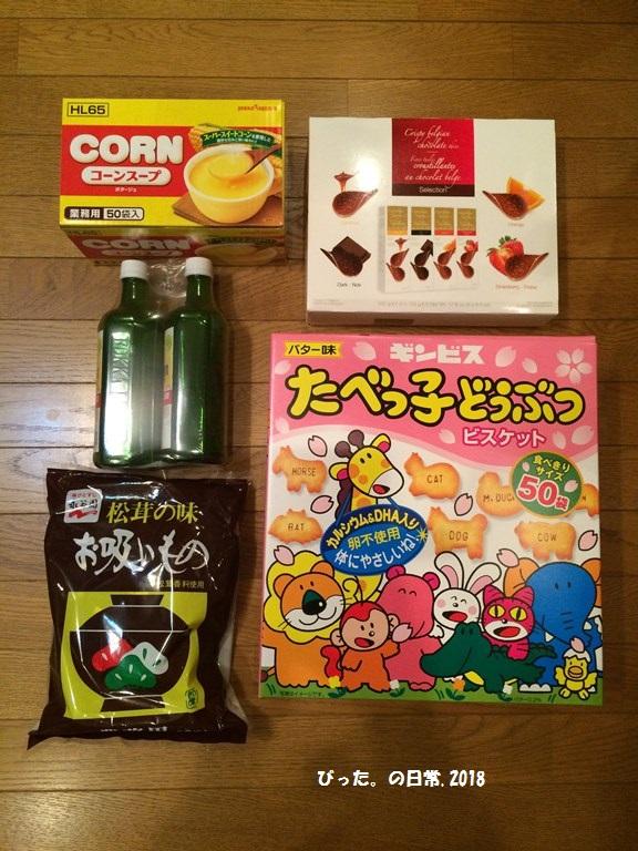 コストコ,コーンスープ,ポッカ100レモン,松茸の味お吸い物,チョコレート菓子,ビスケット