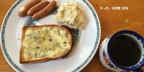 シャウエッセン,さつまいもサラダ,ゴルゴンゾーラをのせたトースト