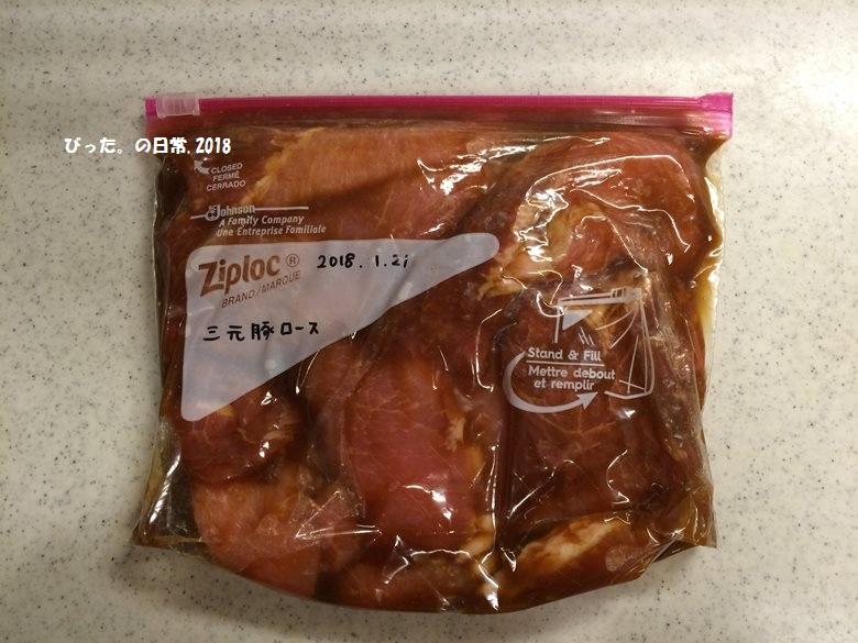 コストコ,三元豚ロース,生姜焼き下味,冷凍