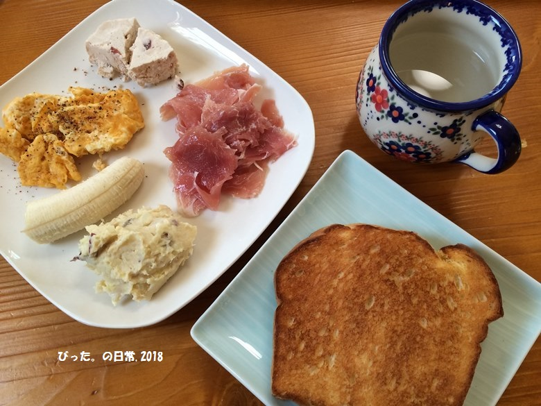 コストコのホテルブレッドで朝ごパン