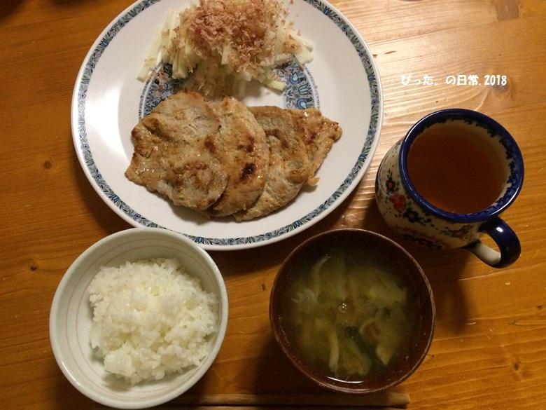 三元豚ロースの味噌マヨ焼きの夜ご飯
