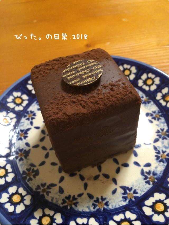 シャトレーゼのガトーショコラ