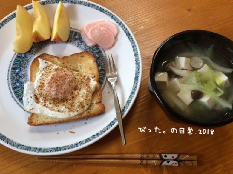 目玉焼きのせパンとお味噌汁の朝ごはん