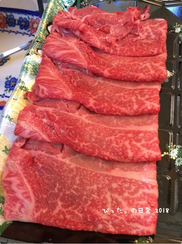 すき焼きの和牛肉
