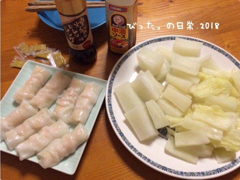 蒸しエビ春巻きと蒸し野菜の夕食