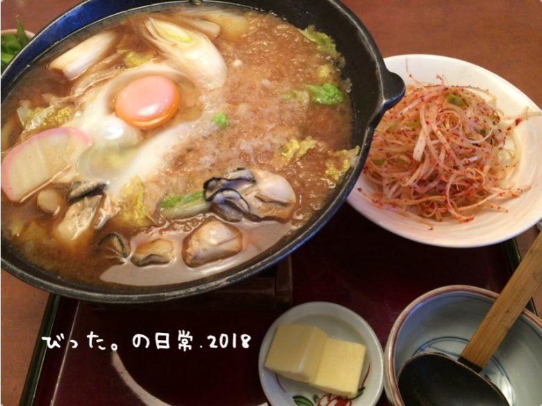 坂東太郎の牡蠣の鍋焼きうどん