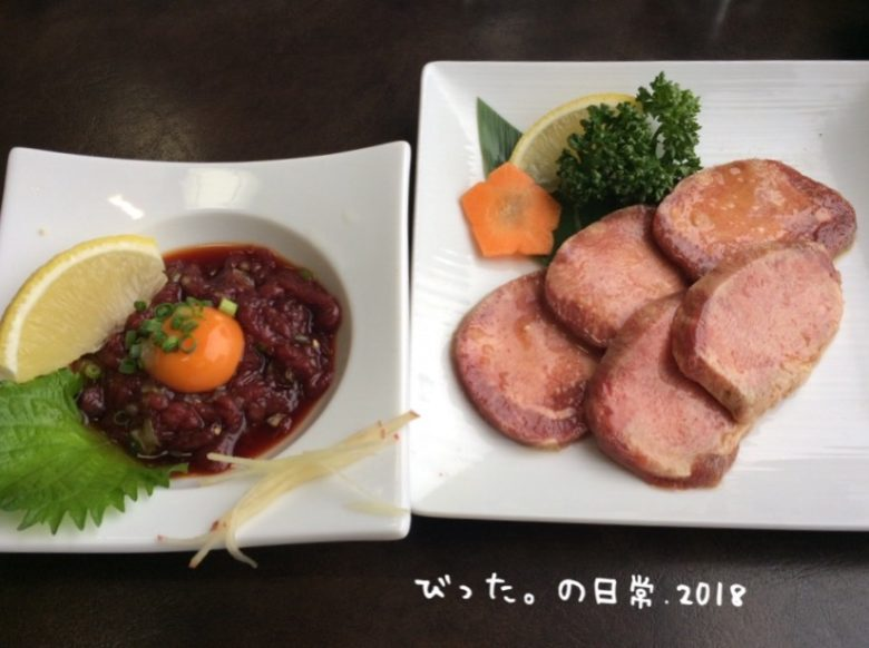 馬肉ユッケ,厚切りタン塩