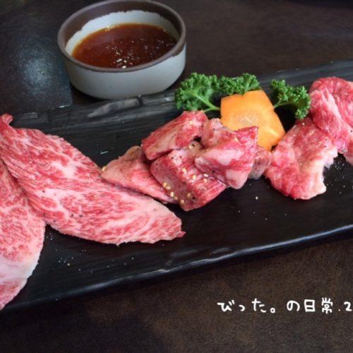 特上のお肉達♥