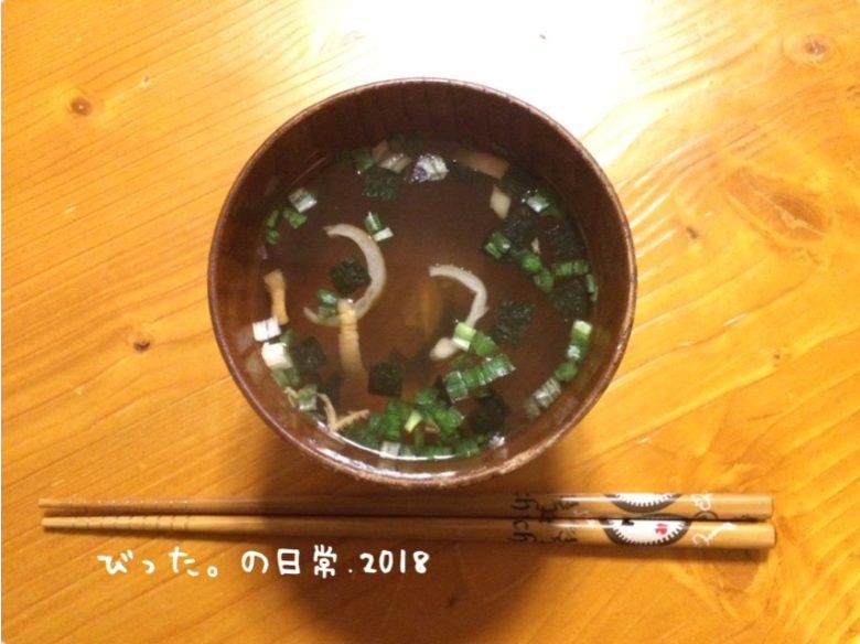 永谷園,松茸の味 お吸いもの