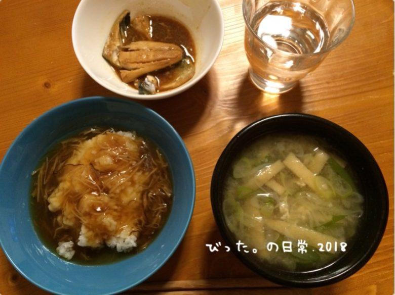 フカヒレ丼の夕食