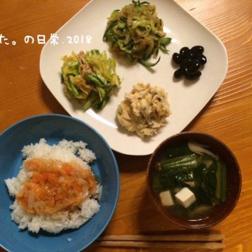 野菜多めのお夕飯