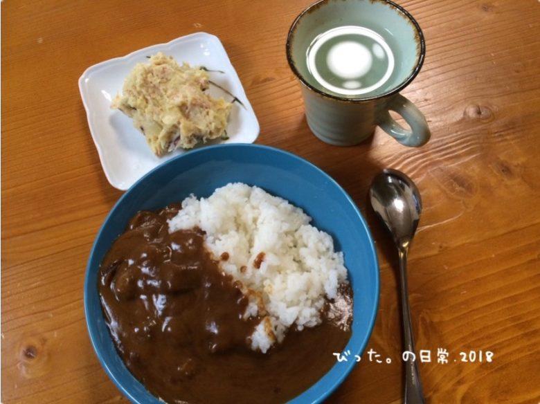 カレーマルシェの昼食