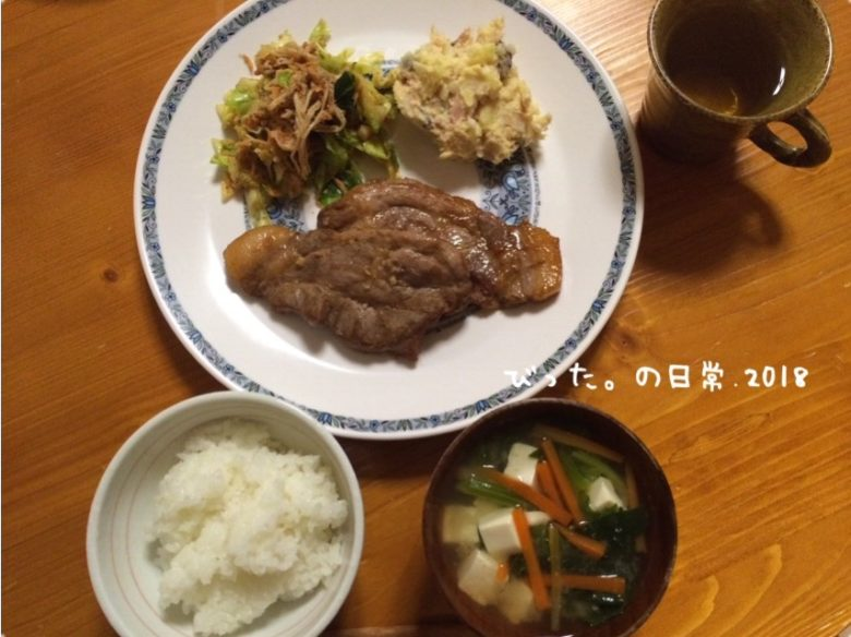 豚の生姜焼き定食