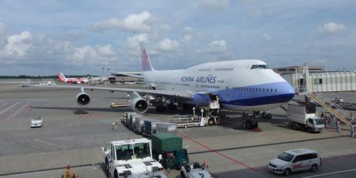 China Airline,チャイナエアライン