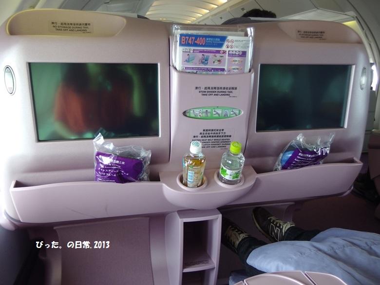 China Airline,大きな液晶画面