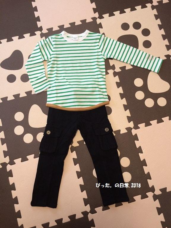 息子の春服
