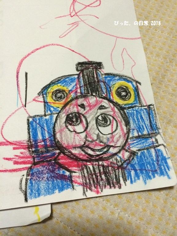 kosodate,トーマスをお絵描き