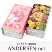 monitor,アンデルセン,おやゆび姫,童話クッキー