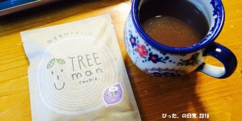 oyatsu,TREE man cookie,京都丹波黒豆クッキー,生姜ココア