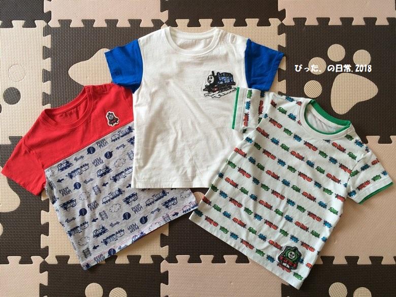 ユニクロ,UNIQLO,Tシャツ,トーマス