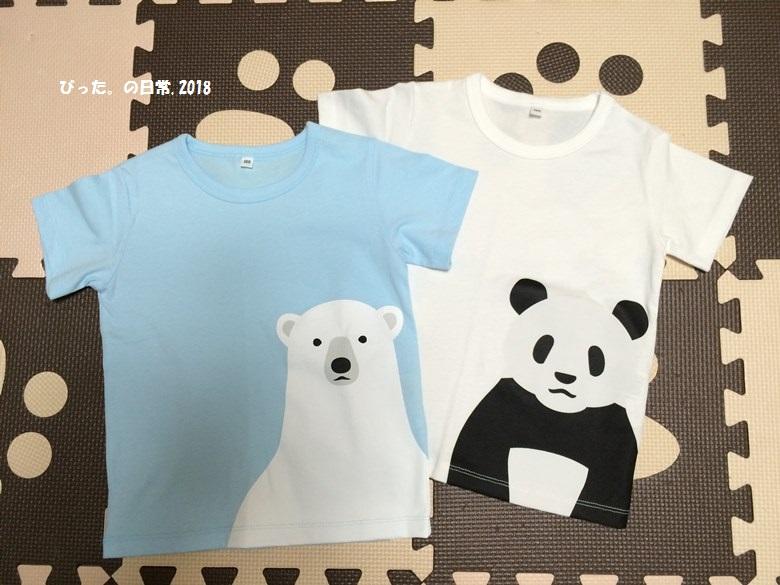 無印良品,Tシャツ,ホッキョクグマ,ジャイアントパンダ