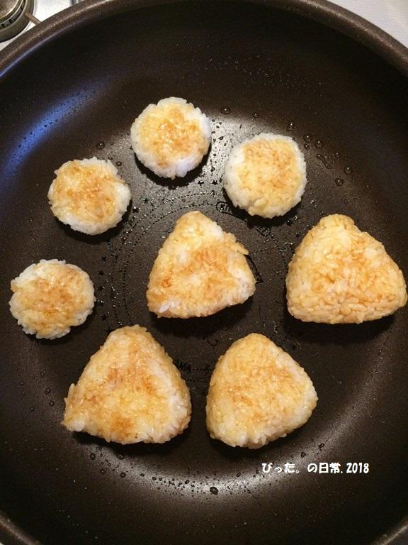 oyster soy sauce,かき醤油,焼きおにぎり,フライパンで焼く