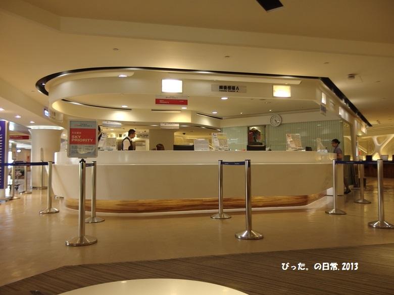 Taipei Airport,台北空港,待合所カウンター,トランジット