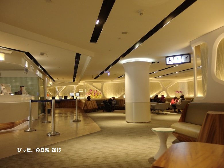 Taipei Airport,台北空港,待合所,トランジット