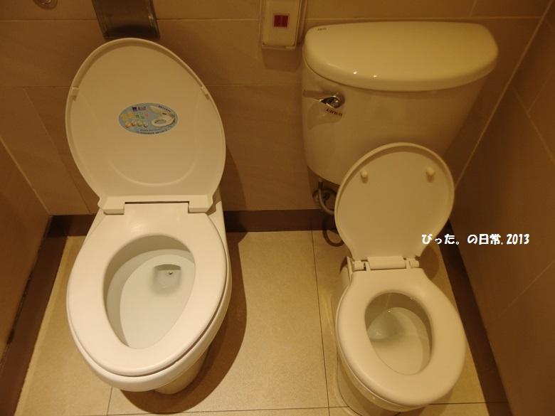 Taipei Airport,台北空港,女子トイレ,トイレ,トランジット