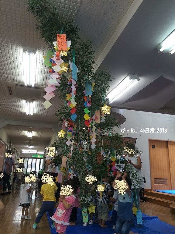 tanabata-matsuri,七夕,七夕まつり,七夕飾り,プレ幼稚園