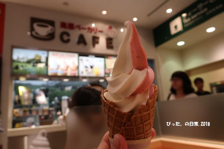 soft-ice-cream,アイスクリーム,ミルク,いちご,ミックス,高原ベーカリーCAFE,那須高原サービスエリア(下り)