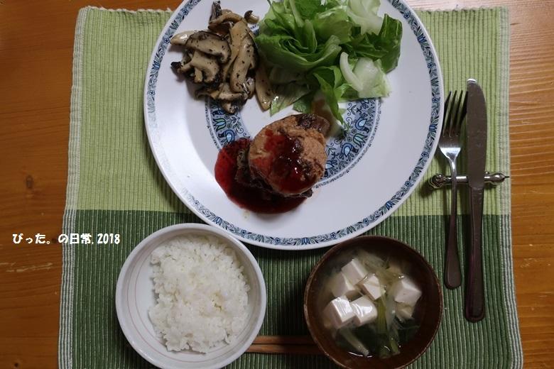 Foie gras,フォアグラ,ヒレステーキ,フランス土産,お夕飯