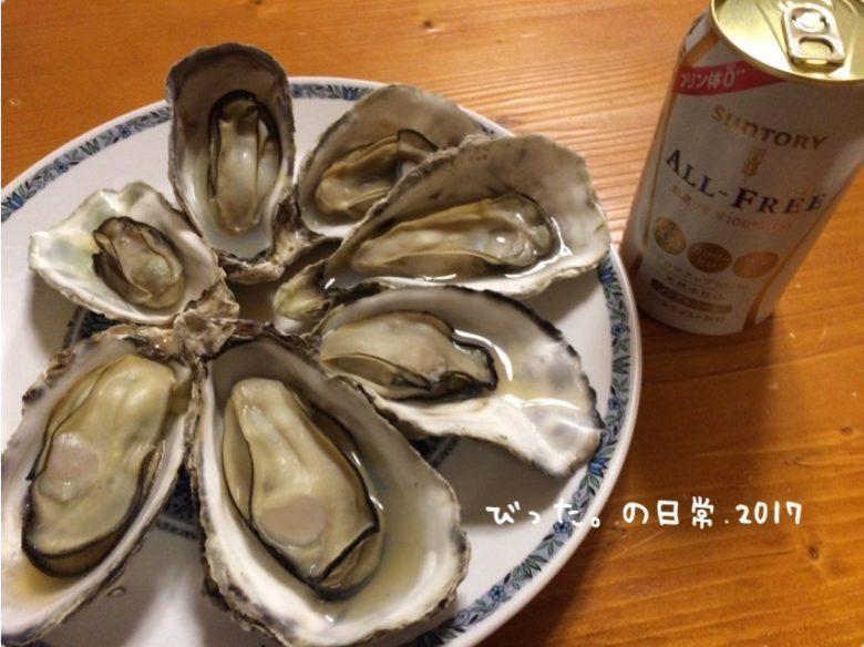ぷりぷり殻付き牡蠣とオールフリー