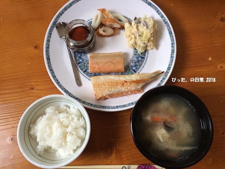サーモン燻製の朝ごはん
