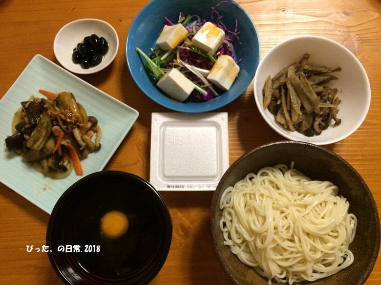 四川風麻婆茄子,豆腐サラダ,牛ごぼう,納豆,黒豆,うどんの晩ごはん