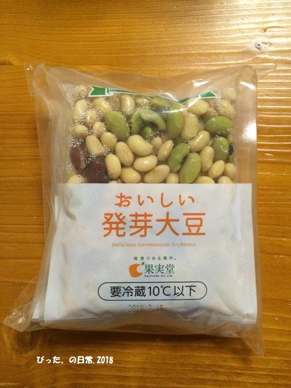 COSTCO,おいしい発芽大豆