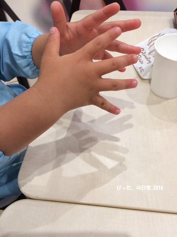 my son,息子,2歳,2歳8ヶ月