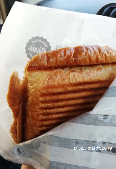 hot sandwich,ホットサンド