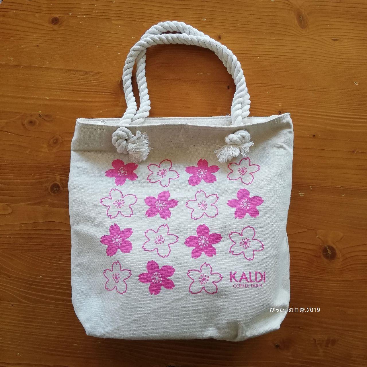 KALDI,カルディ,さくらバッグ