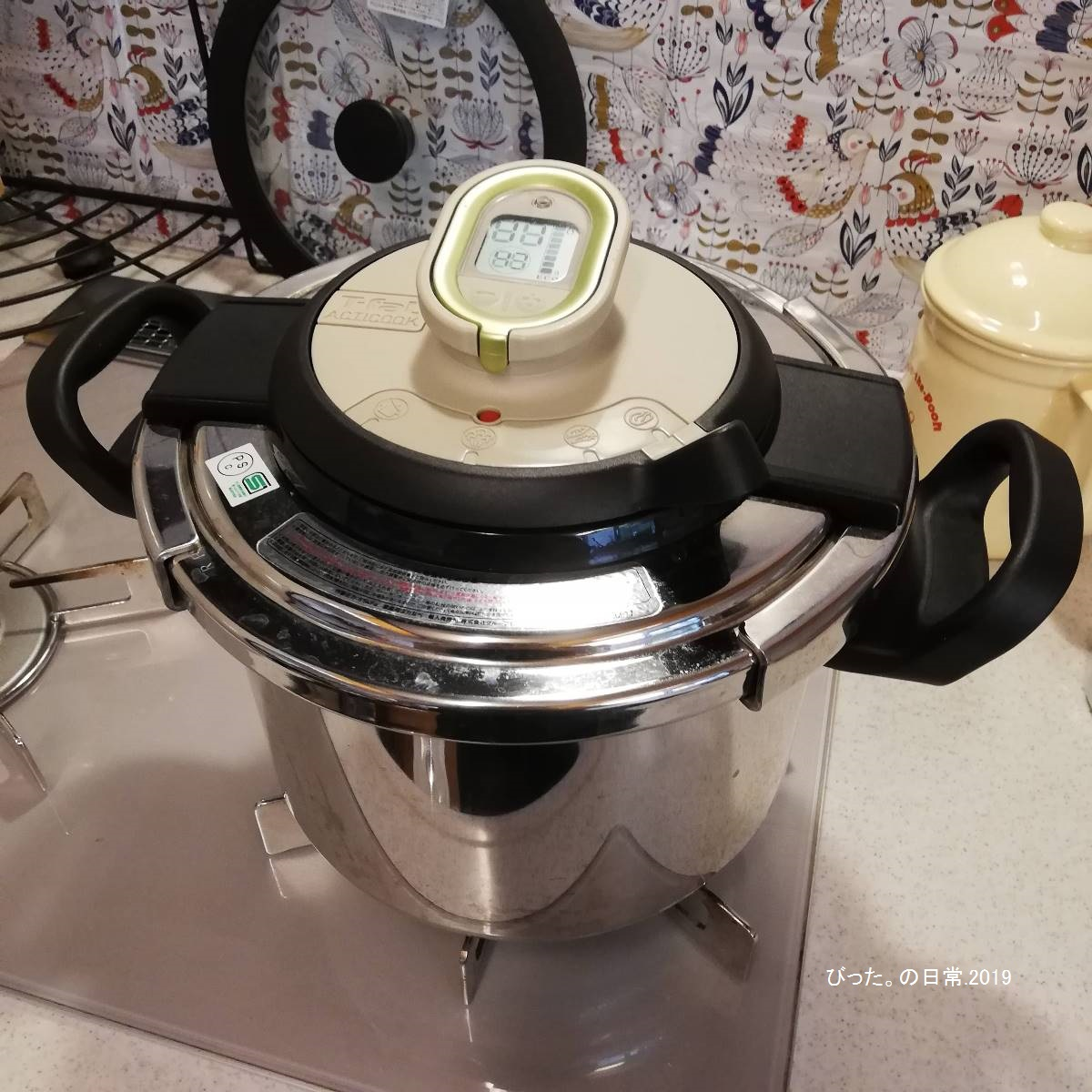 牛すじカレー,圧力鍋