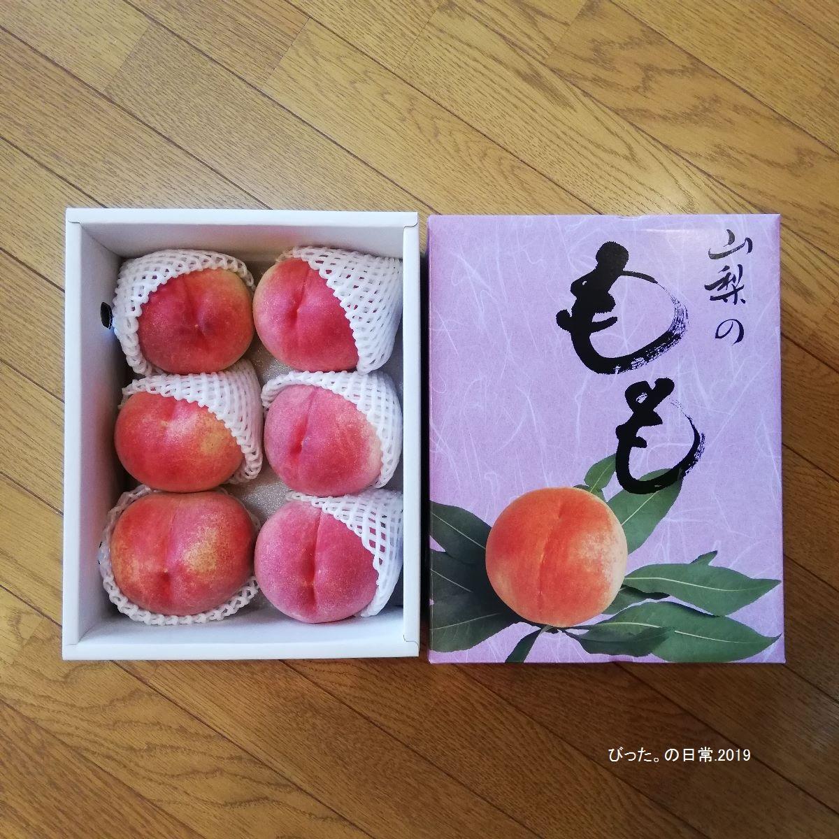 Peach,桃